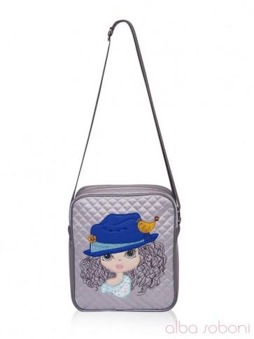 фото детская сумочка Alba Soboni 0313 серый купить