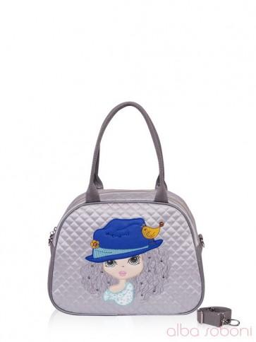 фото детская сумка Alba Soboni 0323 серый купить