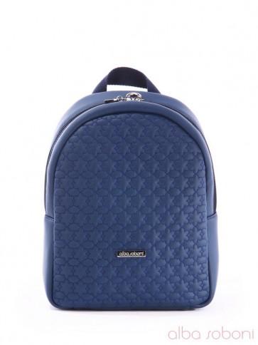 фото рюкзак Alba Soboni 0613 синий купить