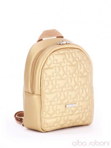 фото рюкзак Alba Soboni 0614 золото купить