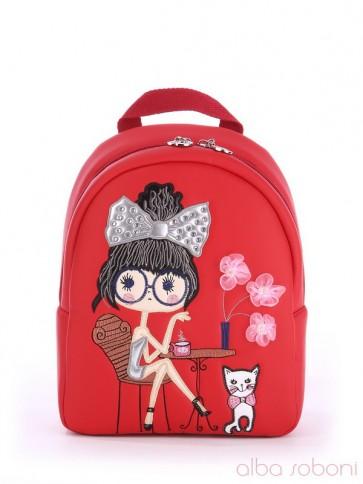 фото детский рюкзак Alba Soboni 0618 красный купить