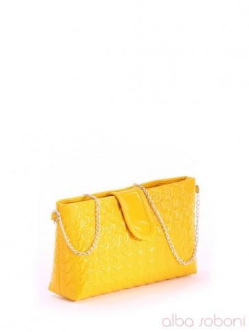 фото детская сумка Alba Soboni 0632 желтый купить
