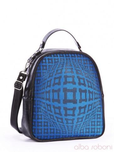 фото рюкзак Alba Soboni 162440 черный купить