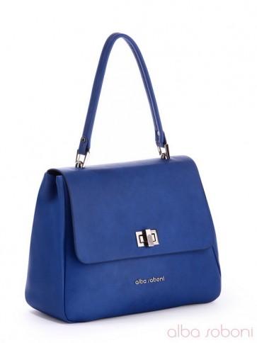 фото сумка Alba Soboni 170086 синий купить