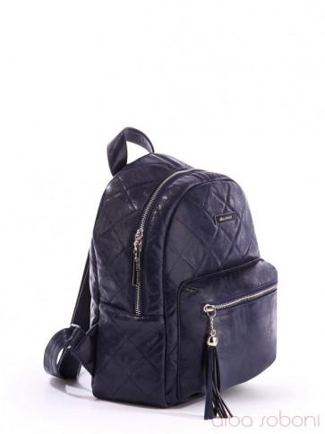 фото рюкзак Alba Soboni 171532 синий купить