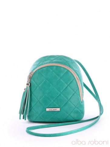 фото мини-рюкзак Alba Soboni 171543 зеленый купить