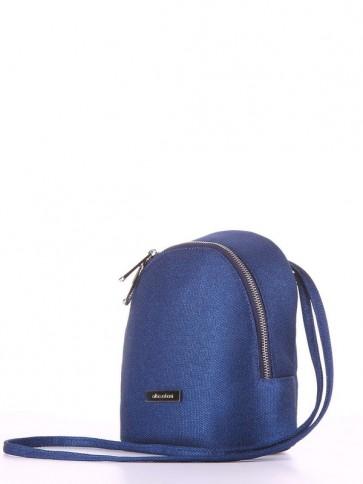 фото рюкзак Alba Soboni 180031 синий купить