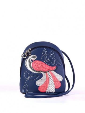 фото детский рюкзак Alba Soboni 1841 синий купить