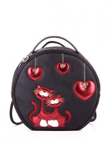 Детская сумка-рюкзачок Alba Soboni 1862 черный
