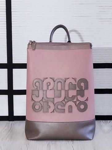 фото рюкзак Alba Soboni 201305 бронза-розовый купить