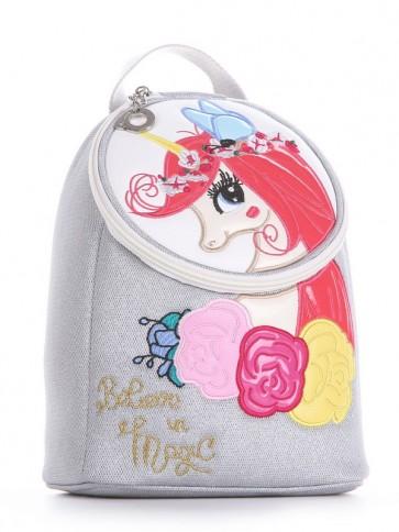 фото детский рюкзак Alba Soboni 2036 серебро купить