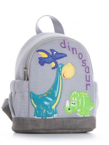 фото детский рюкзак Alba Soboni 2046 светло-серый купить