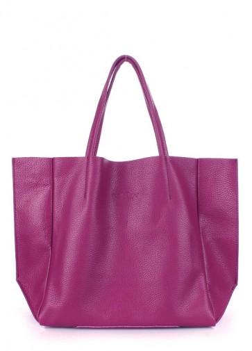фото сумка POOLPARTY soho-fuchsia купить
