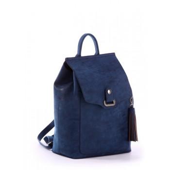 фото рюкзак Alba Soboni 171464 синий купить