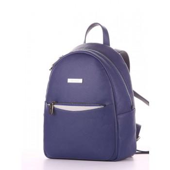 фото рюкзак Alba Soboni 181523 синий купить