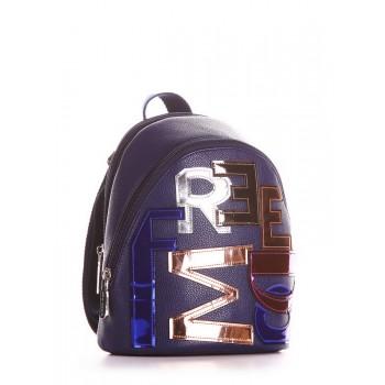 фото рюкзак Alba Soboni 200032 синий купить