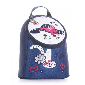 фото детский рюкзак Alba Soboni 2033 синий купить